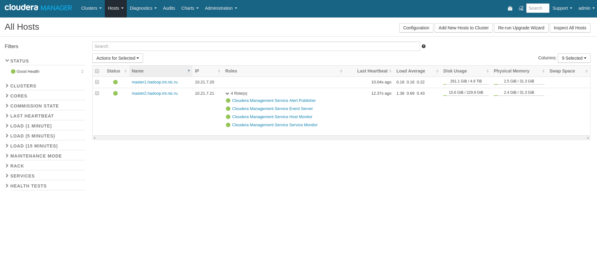 Установка Cloudera Hadoop screen15
