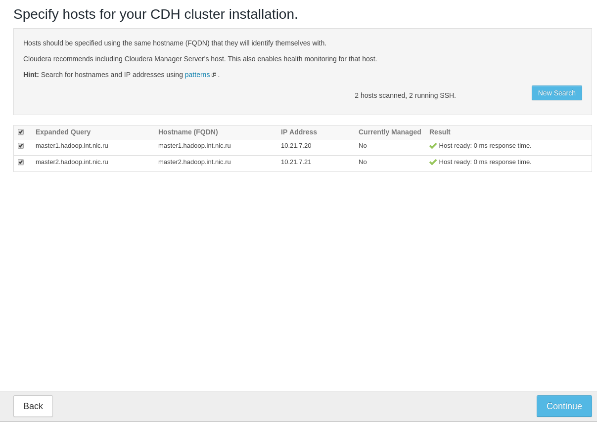 Установка Cloudera Hadoop screen9